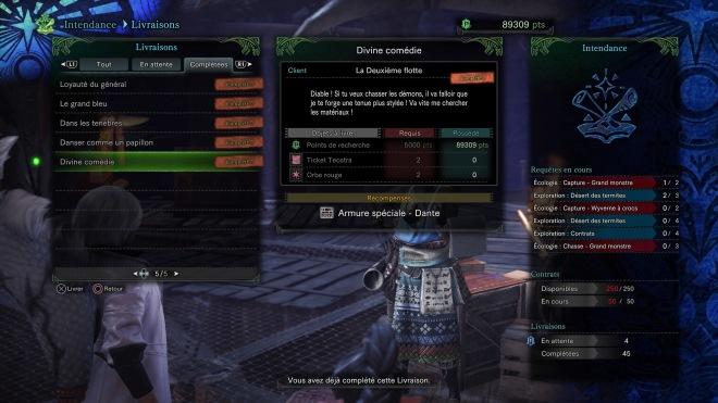 Monster Hunter: World_20180817174805
